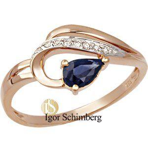 8 Brillanten zus.ca. 0,04 ct. Saphir 0,40 ct. Exklusiver Ring, russische 585er Rotgold