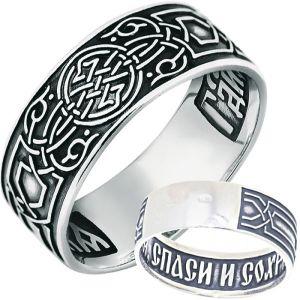 Der Band-Ring aus 925er Sterling-Silber, ca. 8 mm Breit