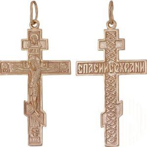 925er Sterling Silber Kreuz mit Beschriftung, vergoldet